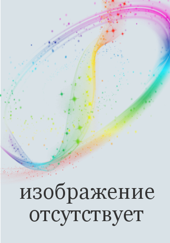 Audio CD. Аудиоэнциклопедия. Царство растений